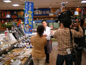 2006年4月 NHK鳥取放送局の取材を受けました