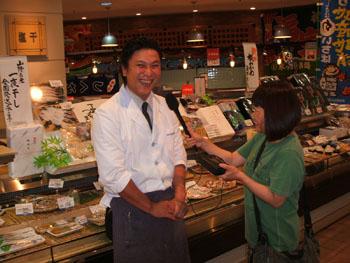 2005年12月 山陰放送の取材を受けました。
