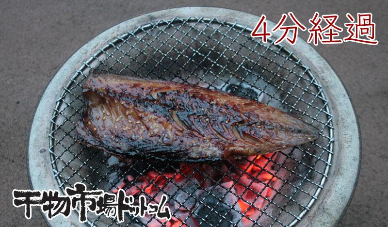 サバみりん干しの干物を七輪(炭)で焼いてみる【失敗編】_4