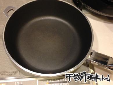 白いか(ケンサキイカ)の干物をおいしく焼く方法_3