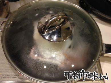 白いか(ケンサキイカ)の干物をおいしく焼く方法_5