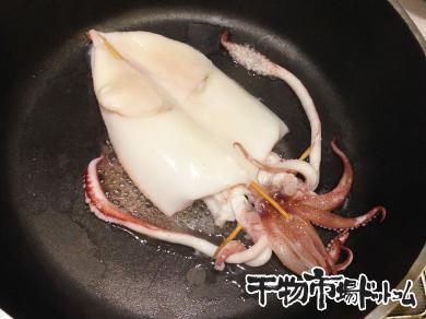 白いか(ケンサキイカ)の干物をおいしく焼く方法_6