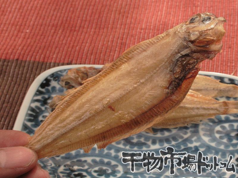笹がれい白連干しの焼き方(炭火編)完成