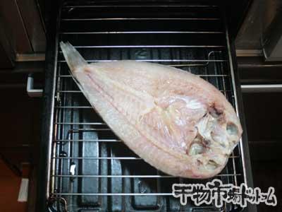 甘鯛の干物で鯛飯を炊いてみました_甘鯛_焼き