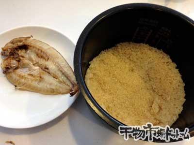 甘鯛の干物で鯛飯を炊いてみました_鯛飯_炊きあがりました。