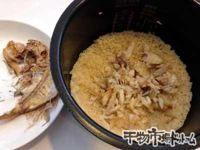 甘鯛の干物で鯛飯を炊いてみました_甘鯛の身をほぐしご飯と混ぜたら完成です。