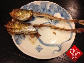 キレイに食べると、マンガで見た魚の骨が完成です。