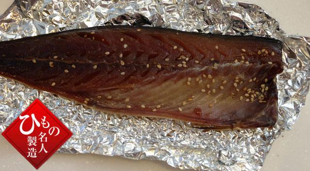 ノドグロは脂のりの良い魚。皮からもジュわーっと脂がにじみ出てきます。