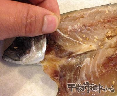 魚の骨が苦手な人のために、、、、骨無しアジの開きを焼いてみました。_腹骨をとって、、、