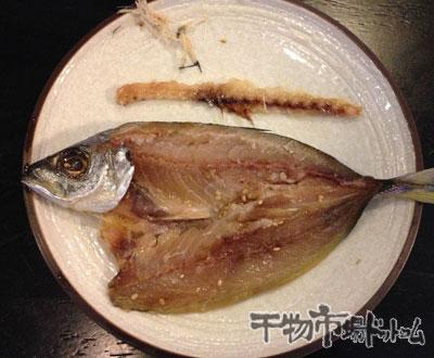 魚の骨が苦手な人のために、、、、骨無しアジの開きを焼いてみました。_骨無しアジ。完成です!