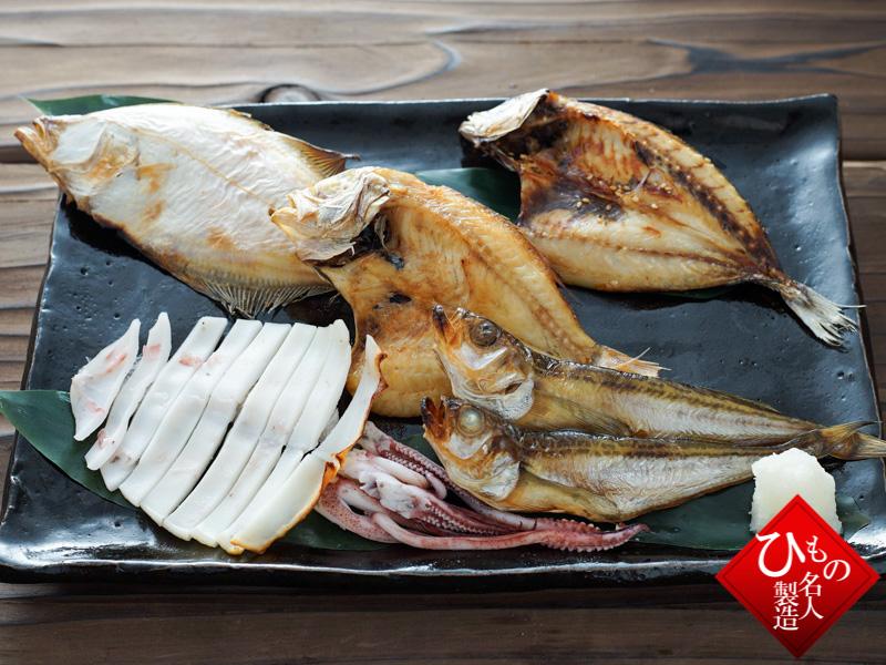 山陰沖 日本海産 名人の干物 5種C