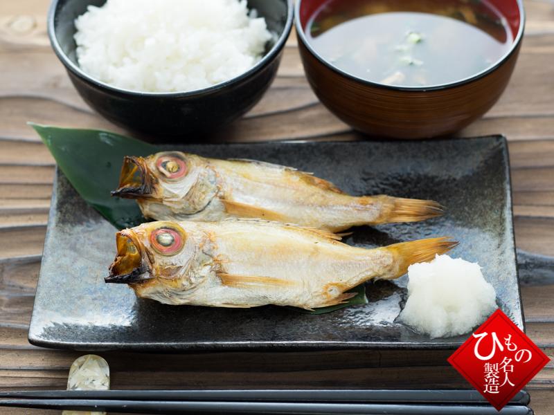 小ぶりでもしっかり脂がのってます。山陰沖日本海産 安藤さんののどぐろ丸干し