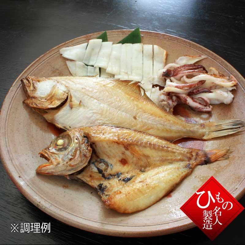 日本海産名人の干物特選7種 調理例