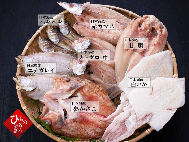 山陰沖 日本海産 ご縁起セット-春・夏版7種