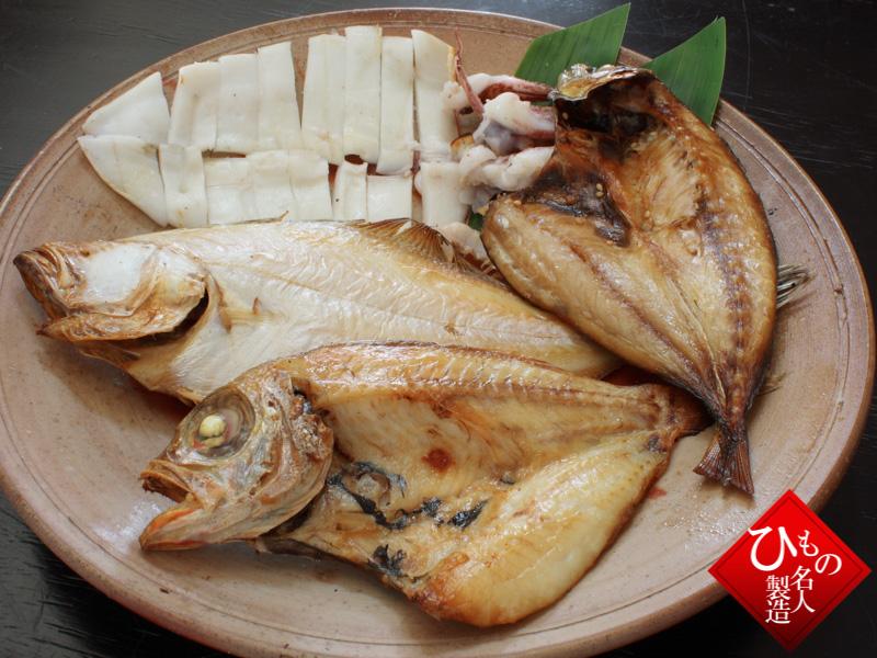 山陰沖 日本海産 名人の干物 4種C
