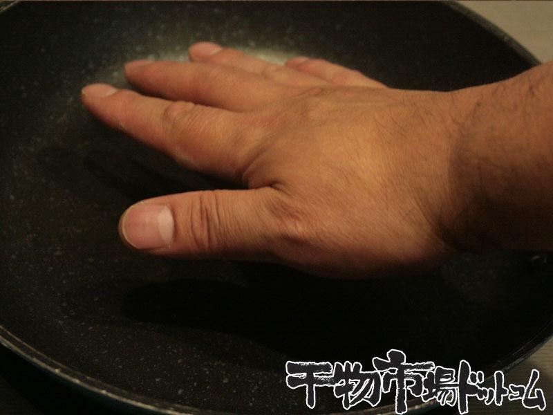 上乾ウルメイワシ(めざし)の焼き方_余熱を確認する。