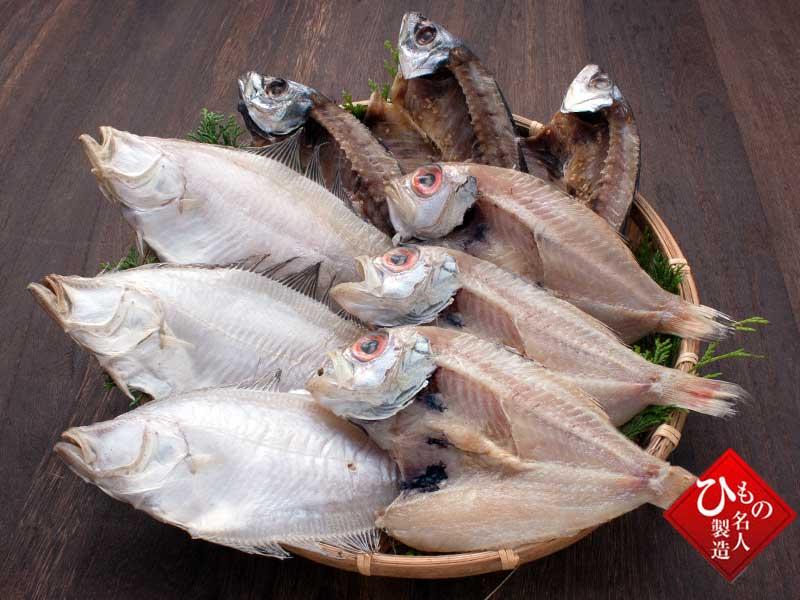 山陰沖 日本海産 名人の干物特選3種類