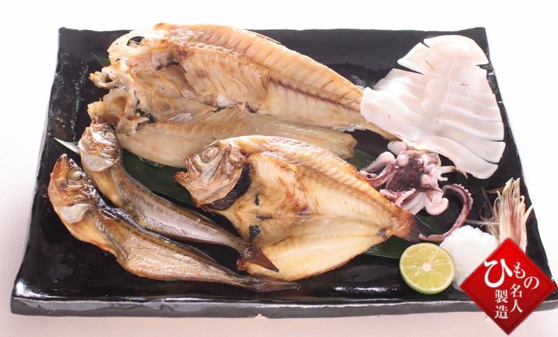 名人の干物 特選4種類-B(甘鯛)-盛りつけ