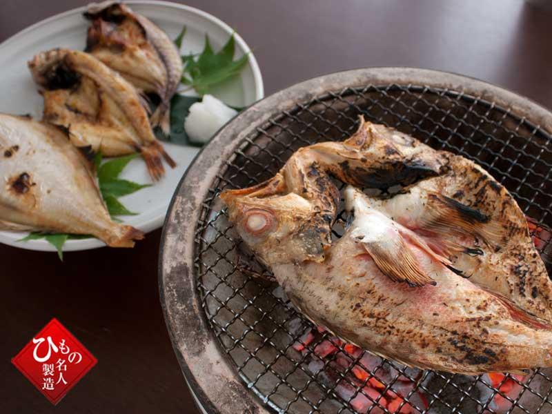 山陰沖 日本海産 名人の干物 4種-Y