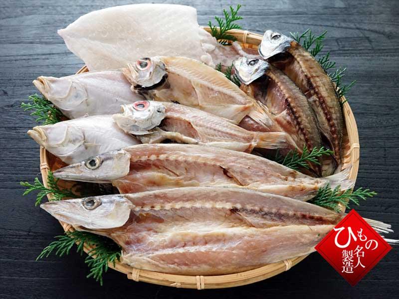 日本海産名人の干物特選5種詰め合わせ
