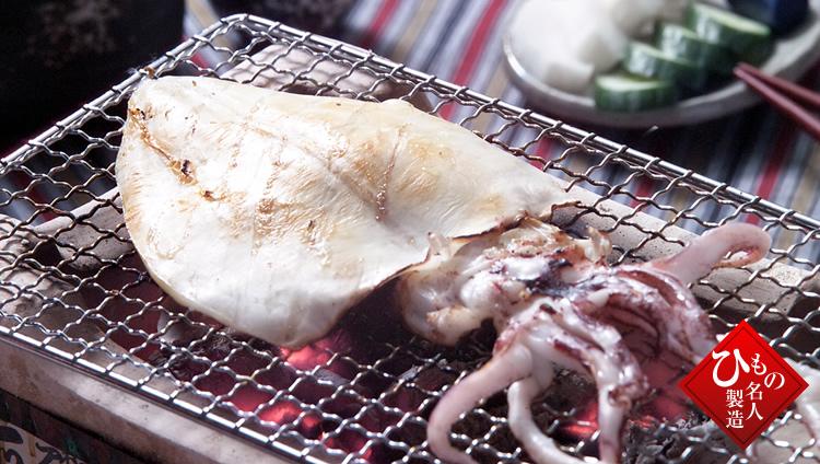 白イカ 網焼き