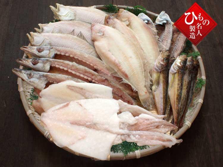 日本海産名人の干物特選6種-G詰め合わせ