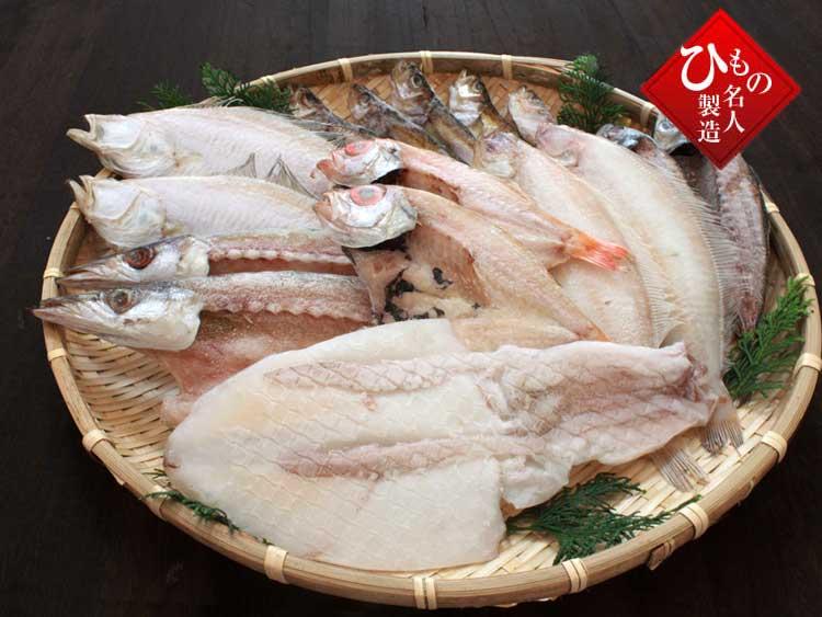 日本海産名人の干物特選7種詰め合わせ