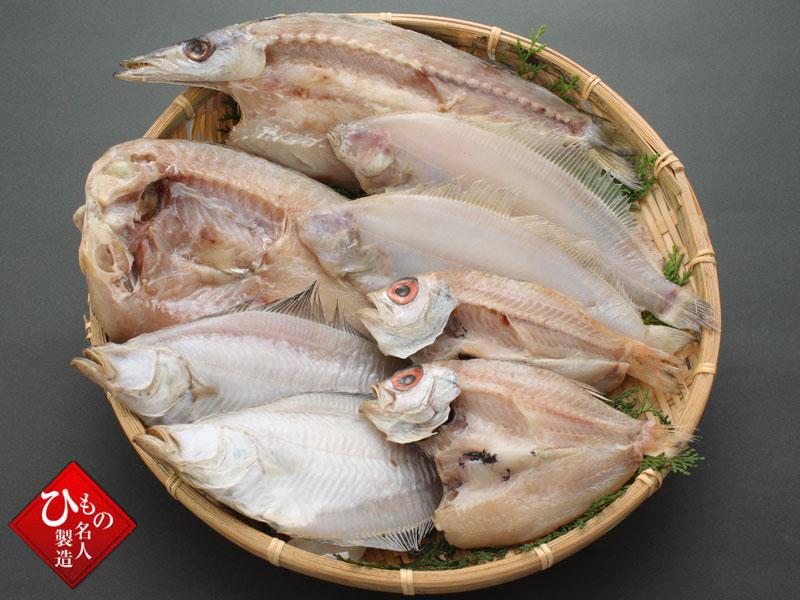 【敬老の日】ご長寿干物5種セットC2