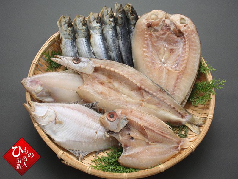【敬老の日】ご長寿干物6種セットA