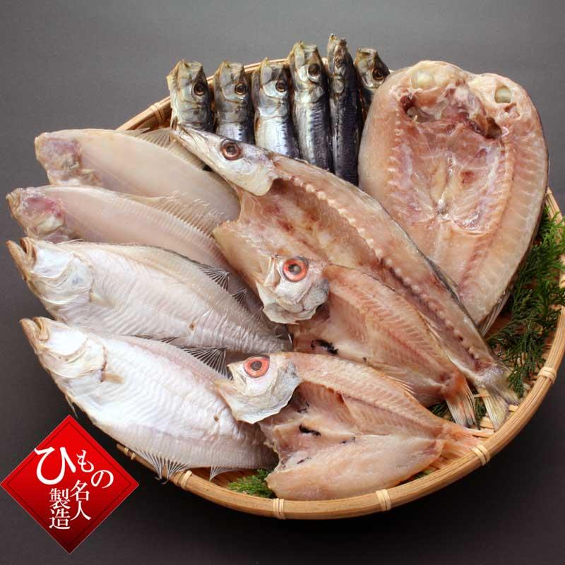 【敬老の日】ご長寿干物6種セットA2