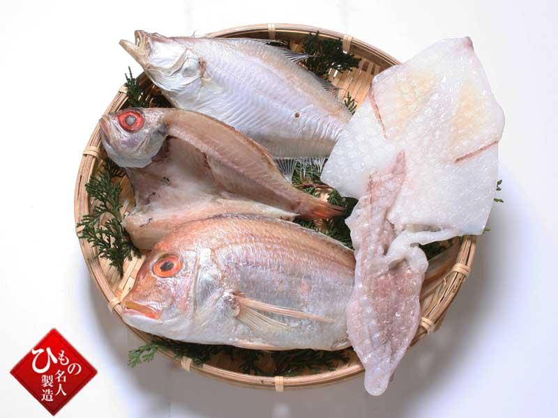 山陰沖 日本海産 名人の干物 「感謝」