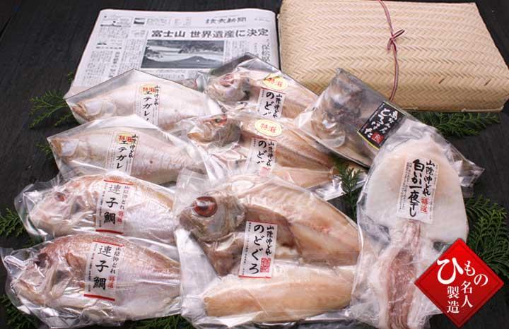 新聞セット-盛福_商品内容_320px