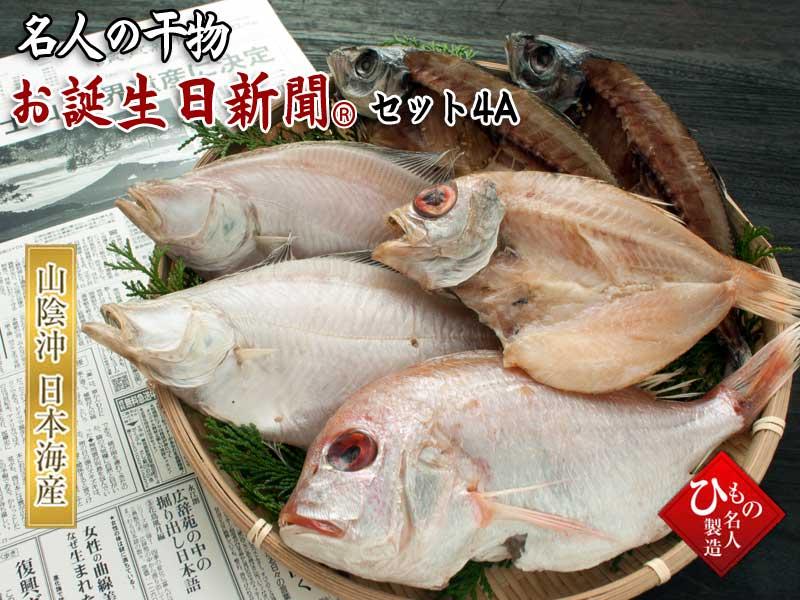 新聞セット-景福_ヘッダーイメージ