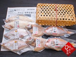 新聞セット-豊楽_商品内容_320px