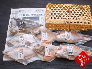 新聞セット-景福_商品内容_320px