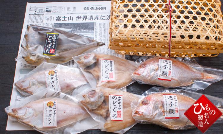 新聞セット-景福_商品内容