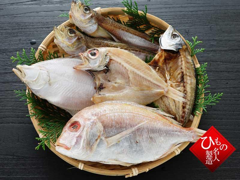 山陰沖 日本海産 名人の干物 5種N