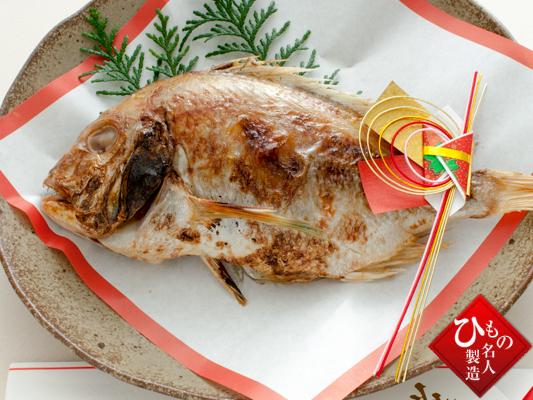 連子鯛-焼き
