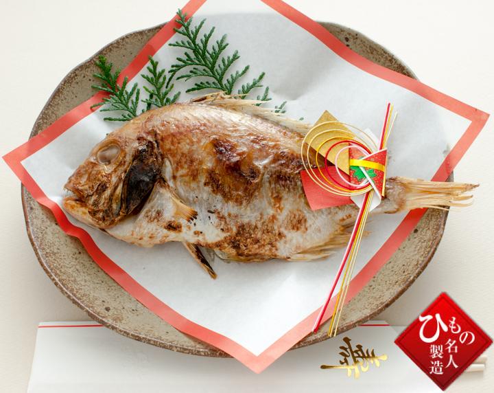 御祝い3点セット720 お食い初め(お初食い)・百日祝い・まま食い・お誕生日・還暦祝い使用例-連子鯛