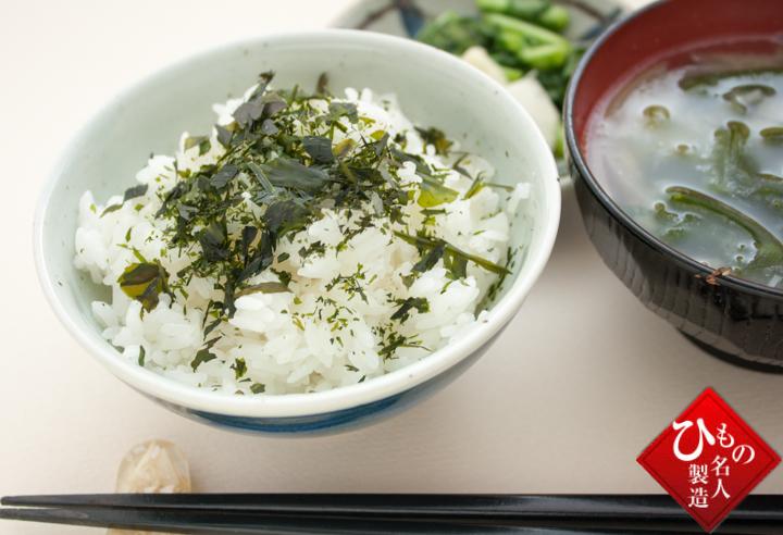 食べ方の見本_鳥取県大山町青木さんの新物板わかめ