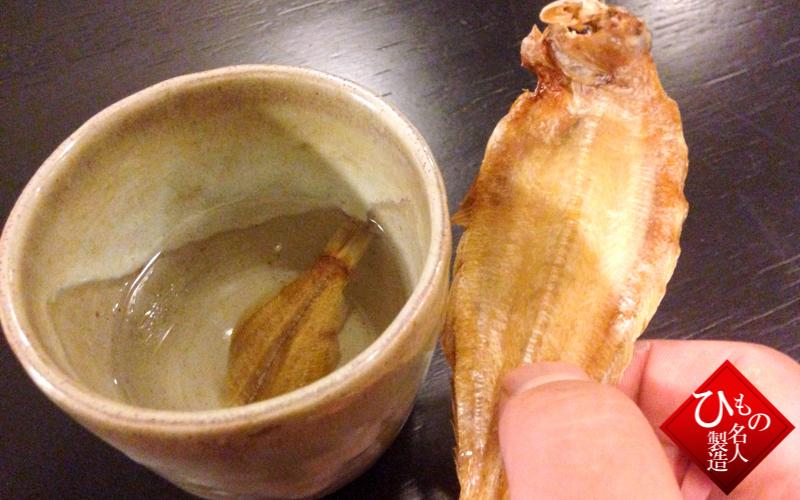 当たり前ですが、フグより脂がある魚なので甘くなります。入れすぎは厳禁です。
