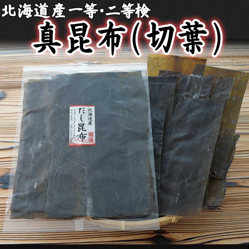 昆布の商品の写真