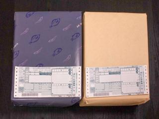 箱 二重包装 全包装