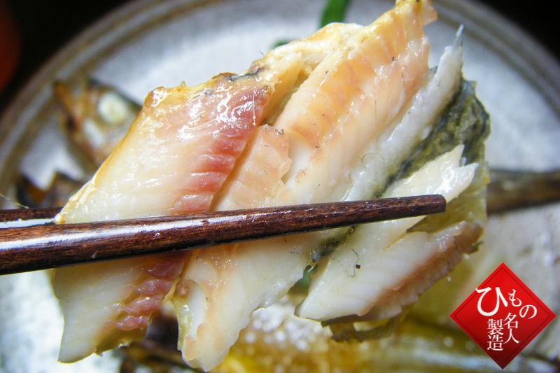 口に広がるうま味。そして、ぷりぷりの食感。山陰沖日本海産 白ハタ 身