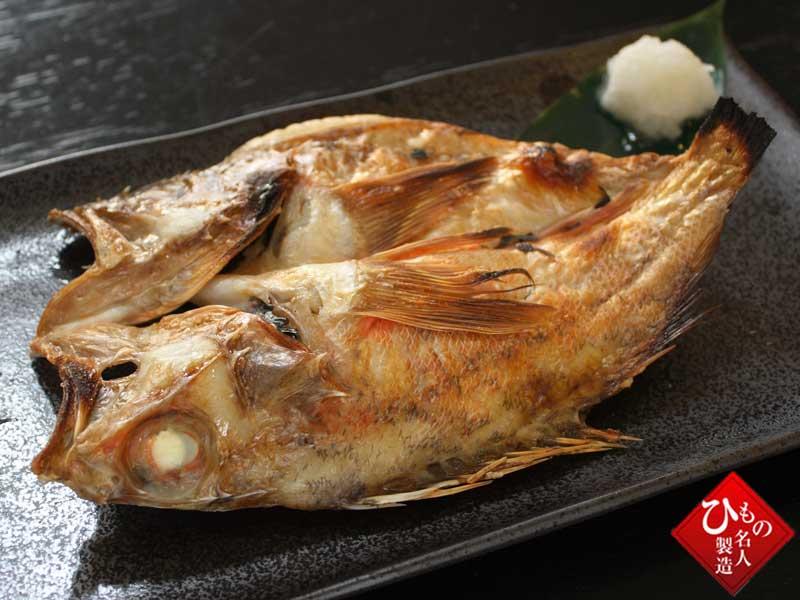 山陰沖日本海産 ユメカサゴ 盛りつけ