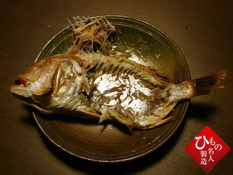 連子鯛-下身たべた