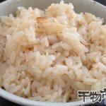 鯛飯のレシピ(甘鯛の干物編)