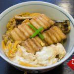 穴子の干物で作る 蒲焼き卵とじ丼